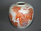 Fine & Rare Five Lions Jar - Guangxu  Reign (1875-1908)