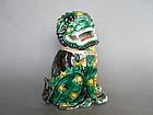 Japanese Kutani Porcelain Shishi Meiji Period 1868-1911