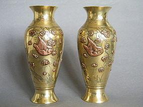 Pair of Japanese Brass Vases - Meiji Period 1868-1911