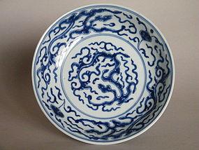 Early 18 Century  Dragon Deep Dish Yongzheng 1723-1735