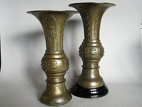 19th/20th Century Chinese Bronze Gu Vases c1880-1920