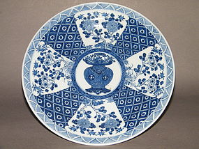 Early 19C Kangxi Style Blue & White Dish c1800-1850