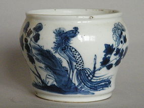 17th Century Transitional Style Water Pot, c1850-1900