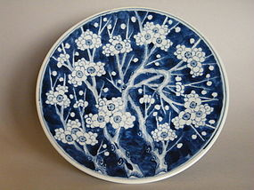 Large heavy  Prunus Blossom Dish - 19th Century