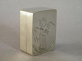 Small Paktong Ink Box - Republic Period (1912-1949)