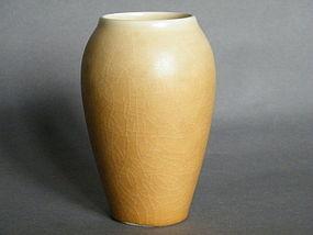 1940's to 1950's Pilkington's Royal Lancastrian Vase