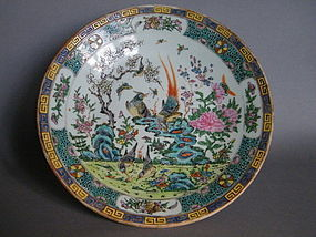 Large Famille Rose Dish - Republic Period (1912-1949)