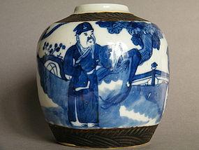 Late 19thC  Archaic Style Crackle Glaze Jar c1865-1900