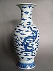 Fine Blue White Dragon Vase Qianlong Seal prob Later