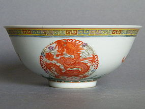 Late Republic Period Dragon & Phoenix Bowl,  circa 1946