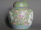19th/20th Century Famille Rose Jar & Cover c1880-1920