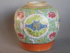 18th/19th Century Famille Rose Jar Jiaqing 1796-1820