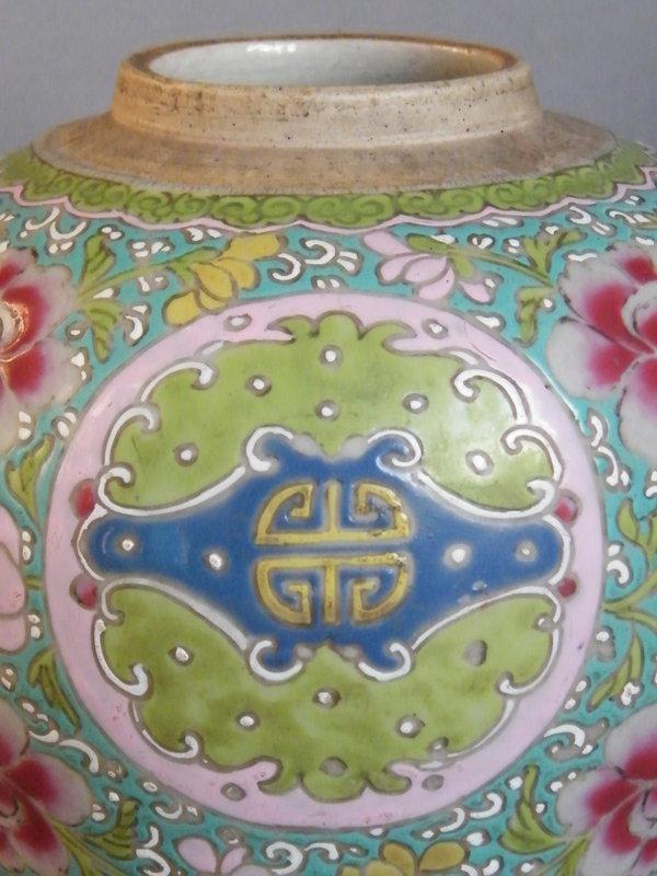 18th/19th Century Famille Rose Jar Jiaqing 1796-1820