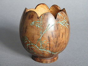 Chinese Coconut Cup with Poem Republic Period 1911-1949