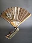 Fine Hand Painted Silk Satin Ladies Fan made circa 1898