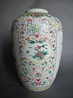 Famille Rose Chinese Porcelain Ovoid Jar, circa 1790-1820, **SOLD**