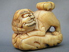Rare Ivory Lion Karashishi Netsuke Edo prob18th Century