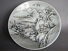 34cm Snow Landscape Dish Late Republic Period 1940-1949