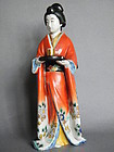 Japanese Kutani Porcelain Figure of a Geisha c1868-1911