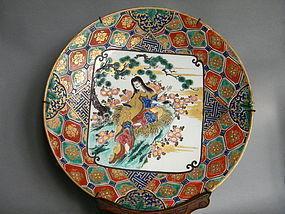 Large Shoza Style Kutani Dish - Meiji period 1868-1911