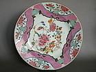 Large Famille Rose Export Dish 1723-1735 - Damaged