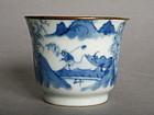 Blue & White Landscape Wine Cup Copper Rim c1850-1920