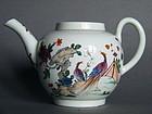 Fine & Rare 18th Century Liverpool Porcelain Teapot