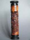 Rare Late Qing Carved Bamboo Incense Cylinder 1875-1908