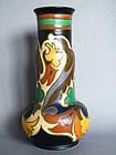 Large Art Deco Gouda Grotius Pattern Vase, made 1932