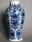 Fine 17th/18th Cent Blue & White Vase Kangxi 1662-1722