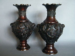Finely Cast Bronze Vases from Japan - Meiji (1868-1911 **SOLD**