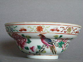 Famille Rose Enamelled  Bowl Republic Period 1911-1949