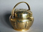 "Chinese Polished ""Bronze"" Hand Warmer   circa 1911-1949"