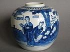 Kangxi Style Chinese Export Porcelain Jar c1880 -1920