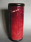 Fine Chinese Red Glazed Porcelain & Zitan Wall Vase