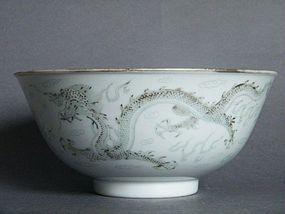 Rare White Dragon Bowl Guangxu Mark & Period 1875-1908)