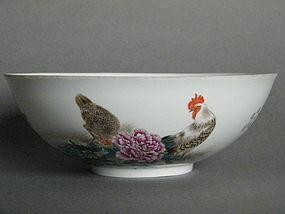 Extremely Fine Eggshell Bowl by Wang Yijun (1904-1989)