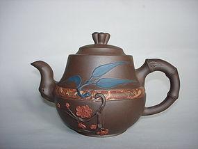 Late 20th Century Yixing Teapot by Kuai Xin Long