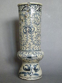 Unusual Chinese Porcelain Vase Qing Dynasty (1644-1908)