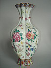 Extremely Fine Chinese Vase Qianlong Mark, circa 1930s
