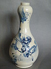 "Fine Chinese 17th Century ""Transitional"" Style Garlic Necked Vase"