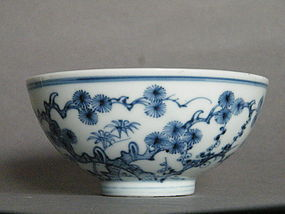 "Rare ""Three Friends"" Bowl, Yongzheng Mark and Period (1723-1735)"