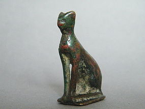 Small Ancient Egyptian Bronze Cat, Late Dynastic Period (664 - 332 BC)