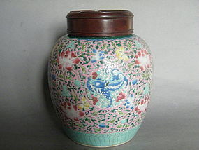 18th Century Chinese Famille Rose Jar, Qianlong Reign (1736-1795)