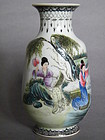 Chinese Porcelain Vase, Qianlong Mark, Republic Period (1911-1949)