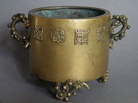 """Rare 17th Century Chinese Bronze Prunus Censer """"Wan Nian Bao Lu"""""""