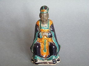 Chinese Glazed Stoneware Figure, Wen Chang, Ming Dynasty (1368 - 1644)