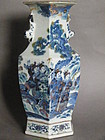 Chinese Six-Sided Doucai Vase, Guangxu Reign (1875-1908)