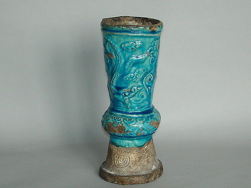 Chinese Ming Dynasty Turquoise Glazed Altar Vase, 1368-1644  **SOLD**