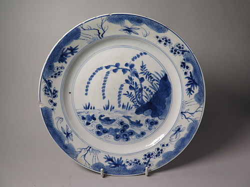 Rare Chinese Export Porcelain Plate Kangxi Mark and Period (1662-1722)